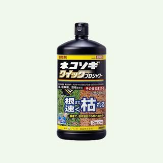 茎葉処理型 除草剤 ネコソギクイックプロシャワー