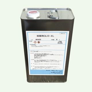 コートゴム用接着剤GU3-4L
