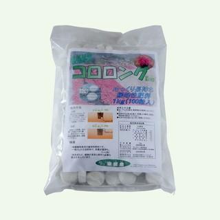 緩効性肥料コロロング(錠剤タイプ)